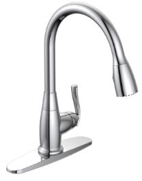 Single Handle Pull-Down Kitchen Faucet P4B-151C